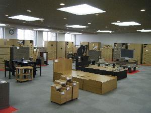 県央地場産センター