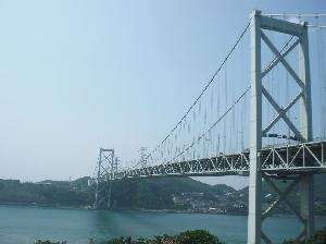 関門橋 九州側から撮影