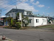 工場〈匠館〉